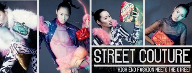 weekendtip street couture tassenmuseum