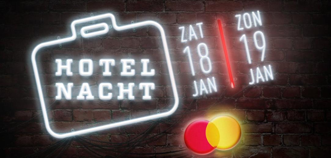 hotelnacht 2020